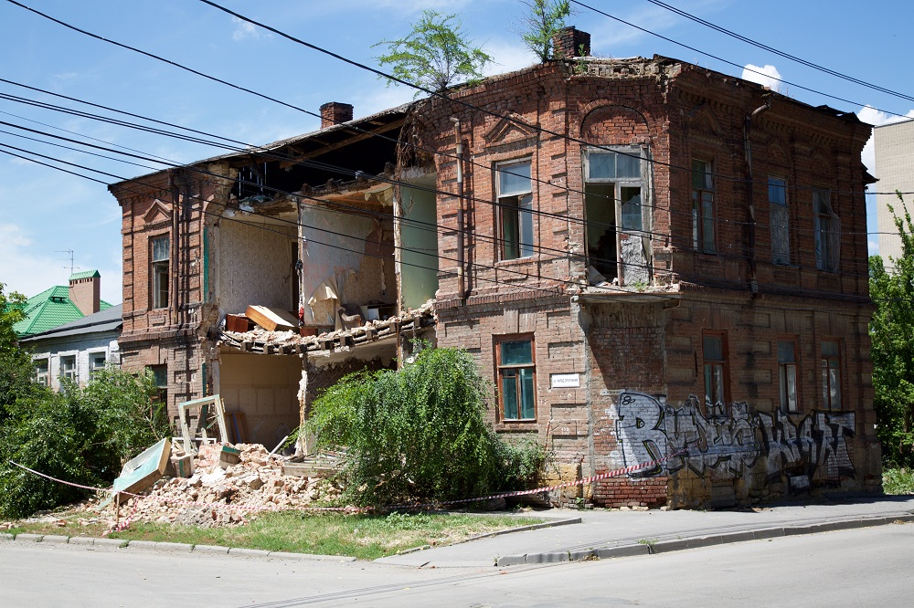 признание жилого дома на аварийность и непригодным для жилья