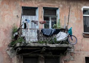 экспертиза аварийного жилья